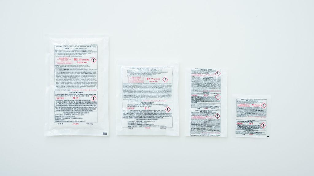高性能吸湿剤(乾燥剤)「EX-DRY」